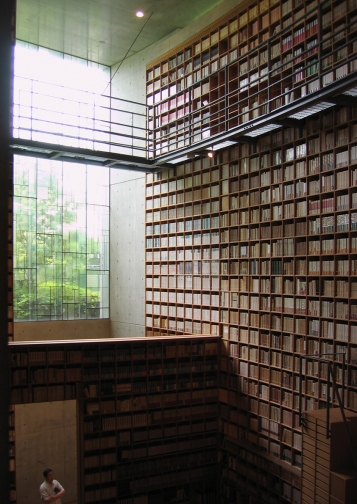 International Library of Children's Literature, Taito